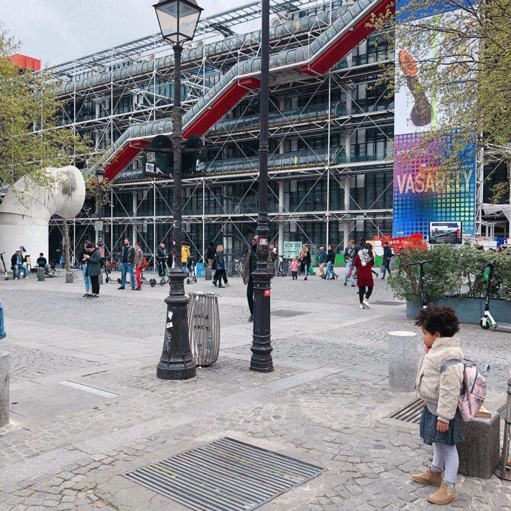 esplanade Georges Pompidou - Paris